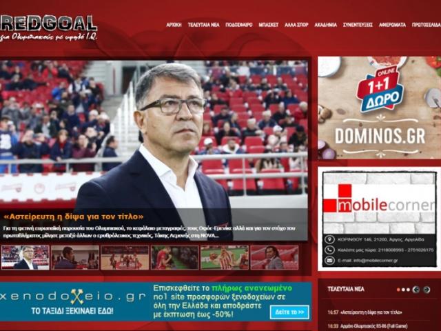 redgoal.gr